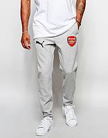 Мужские футбольные штаны Арсенал, Arsenal, серые