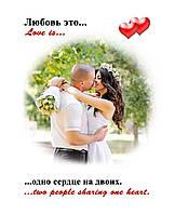 Сборка макета Love is