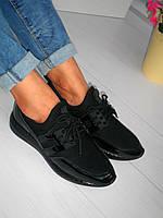 Женские кроссовки черные, фото 1