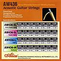 Струны для акустической гитары Alice AW436XL 10-47, фото 2