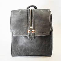Стильный мужской рюкзак-сумка серого цвета TWW-692053, фото 1