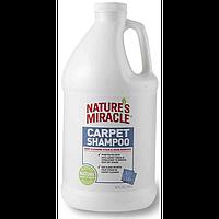 Nature's Miracle Carpet Shampoo моющее средство для ковров и мягкой мебели с нейтрализатором аллергенов 8in1,