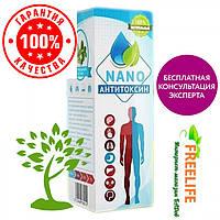 Капли от паразитов Anti Toxin nano (Антитоксин Нано). Официальный сайт