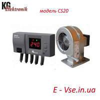 Комплект автоматики Kg Elektronik CS20 и вентилятор Dp-02