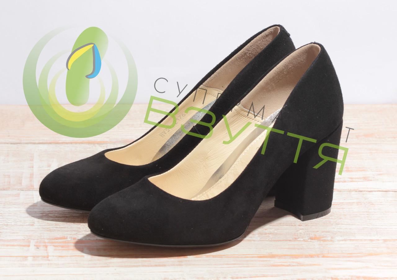 Туфли замшевые женские Leader style арт. 2176 ч/з 35 размеры