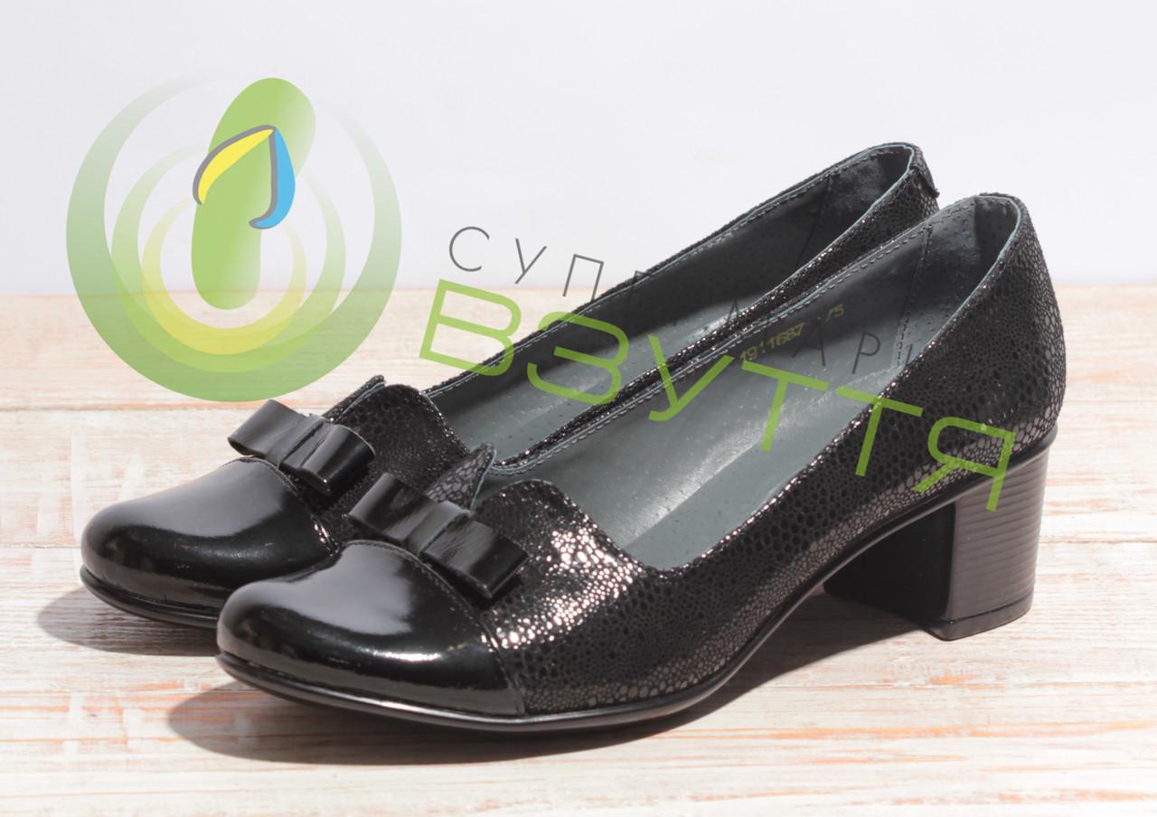 Туфли кожаные женские  арт. 40-240 36-41 размеры