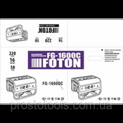 Бензиновый генератор  Foton  FG1600