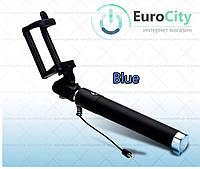 Селфи-монопод для смартфонов selfie stick iOS/Android Blue (Селфи палка)