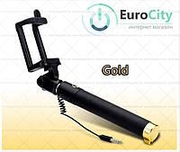 Селфи-монопод для смартфонов selfie stick iOS/Android Gold (Селфи палка)