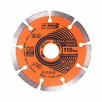 Алмазный диск 115x22.2 сегмент
