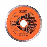 Алмазный диск 125x22.2 плитка