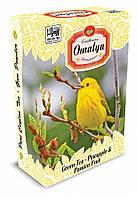 Зеленый чай Omalya в картонной пачке - Ананас и Маракуйа 100 гр