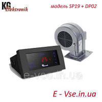 Комплект автоматики Kg Elektronik CS-19 и вентилятор DР-02