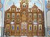 Иконостас лакированный,барокко,резьба дерево Липа