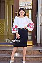 Вышиванка этно стиль, Bohemian, белая вышитая блуза, фото 5