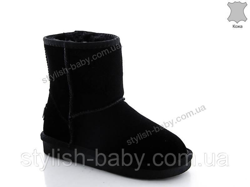 Детская зимняя обувь 2018. Детские угги бренда ITTS для мальчиков (рр. с 31 по 35)