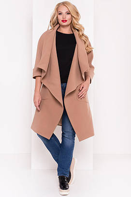 Бежевое пальто-кардиган  продажа 0d39977bacab7