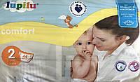 LupiLu р.2 (3-6кг) ЛупиЛу подгузники для детей