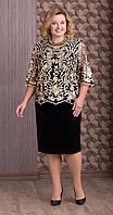 Платье Aira Style-595н белорусский трикотаж, черный с золотом, 68