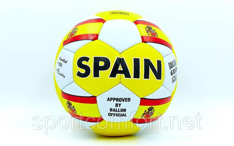 Мяч футбольный №5 Spain (Испания) пвх