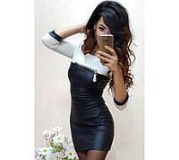 """Короткое женское платье """"Вирджиния"""" ,экокожа"""
