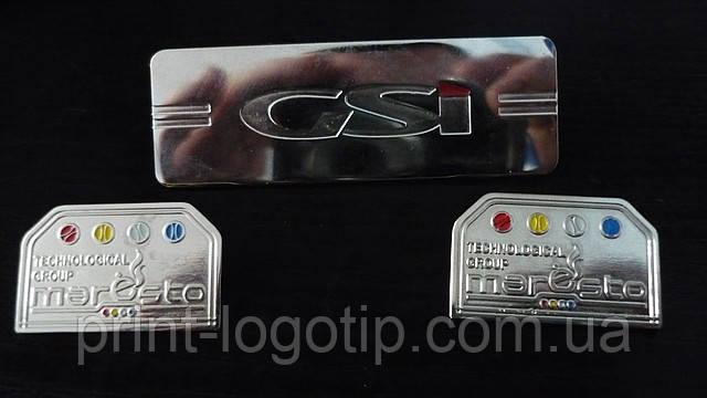 Металлические значки, бейджи, медали изготовление на заказ