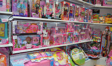 Детские игрушки, конструкторы, пазлы, рюкзачки