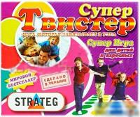 Увлекательная игра Твистер 2 в 1 Twister STRATEG мини твистер