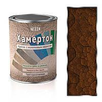 Краска Хамертон MIXON 520 молотковая темно-коричневая  0,75л