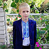 Костюм для мальчика 2018/2019 Golden style, синий в микроклетку, красная петелька(школьная форма)