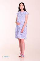 Платье - рубашка для беременных и кормящих White Rabbit Lolli девочки, фото 1