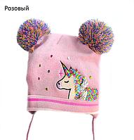 Детская двухслойная шапка Пони, размер 46-50 см (1-3 года)