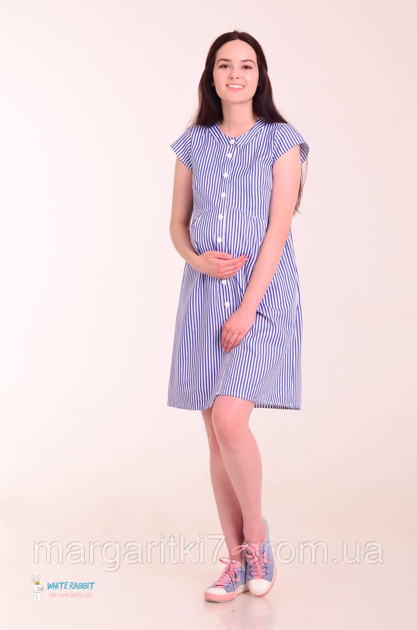 6de98417f24 Платье - рубашка для беременных и кормящих White Rabbit Lolli синяя полоска