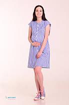 Платье - рубашка для беременных и кормящих White Rabbit Lolli синяя полоска