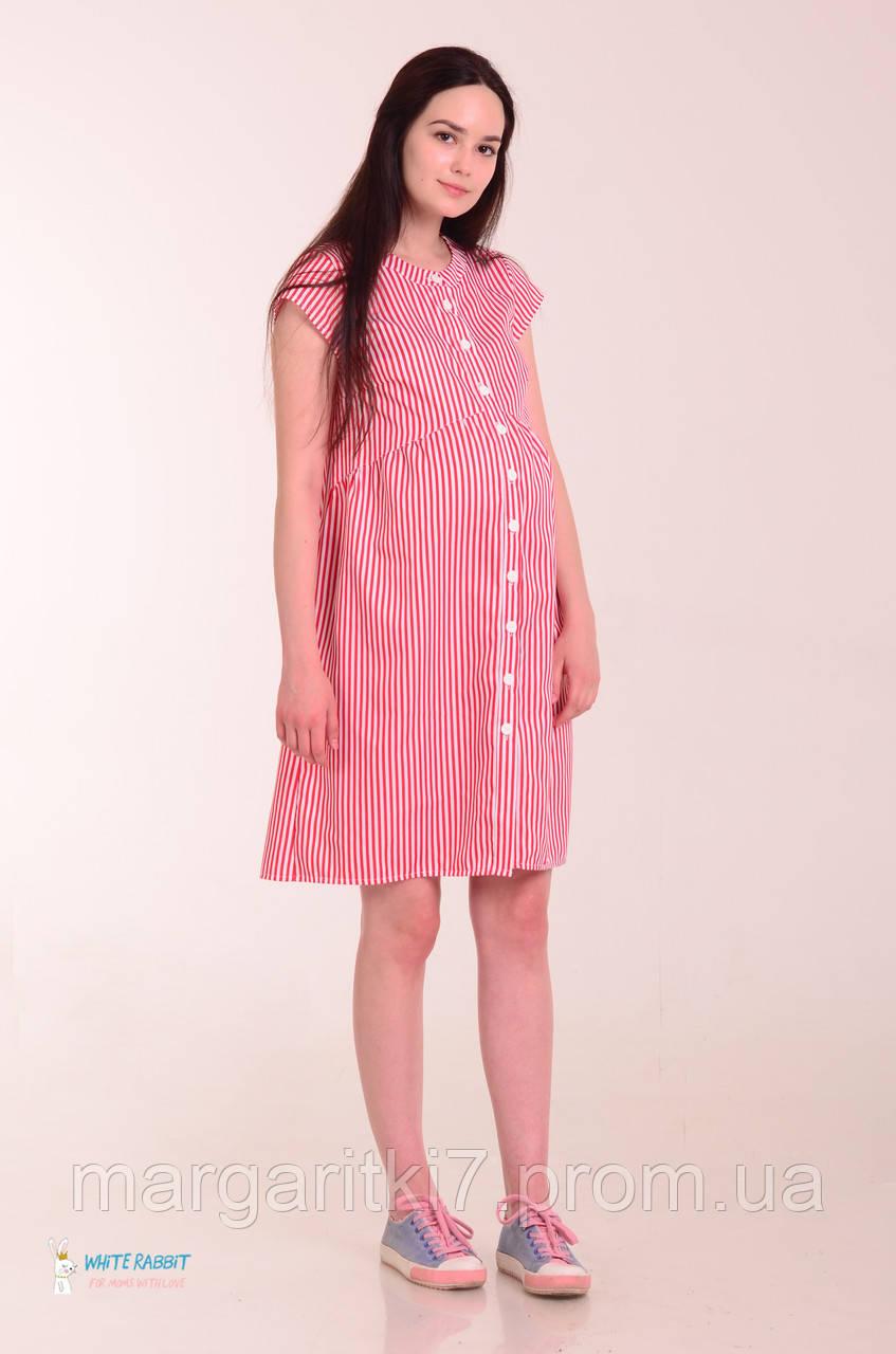 1e61b5ee0b2 Платье - рубашка для беременных и кормящих White Rabbit Lolli красная  полоска