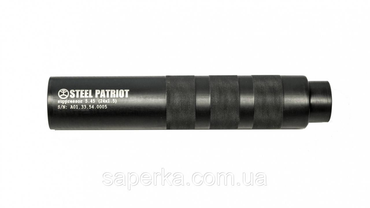 Глушитель Steel Patriot 5.45х39 резьба 24х1.5R