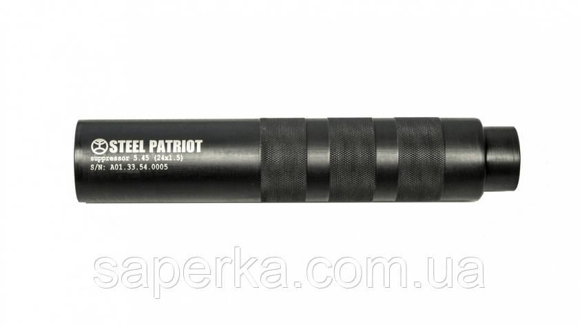 Глушитель Steel Patriot 5.45х39 резьба 24х1.5R, фото 2