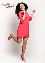 Платье для беременных и кормящих Ok (коралл)