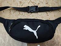 Сумка поясная в стиле Puma бананка через плечо /сумка , фото 1