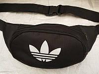 Сумка поясная в стиле Adidas бананка чёрная через плечо /сумка