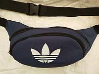 Сумка поясная в стиле Adidas бананка синяя через плечо /сумка