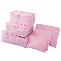 Органайзер для чемодана дорожный розовый набор 6 предметов, фото 1