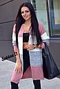 Женский полосатый кардиган с карманами 7pk129, фото 2