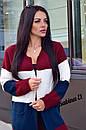 Женский полосатый кардиган с карманами 7pk129, фото 3