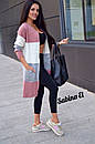 Женский полосатый кардиган с карманами 7pk129, фото 4