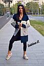 Женский полосатый кардиган с карманами 7pk129, фото 5