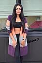 Женский полосатый кардиган с карманами 7pk129, фото 6