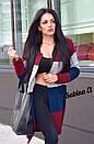 Женский полосатый кардиган с карманами 7pk129, фото 7
