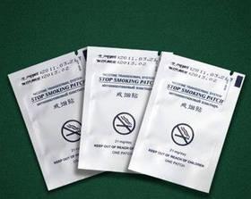 Антиникотиновый пластырь «Stop Smoking» 5 штук