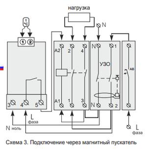 Термостат для котла з цифровим датчиком terneo rk 32А, фото 2